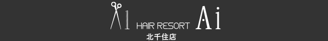hair-resort-ai-kitasenju.com